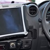 Mounting a computer or tablet (In your 4WD)