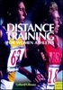 Distance Training for Women Athletes